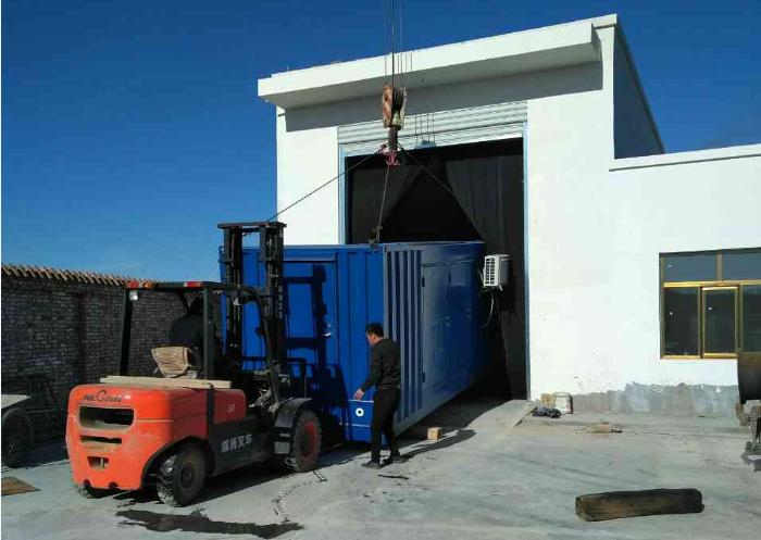 垃圾转运站渗滤液处理工程