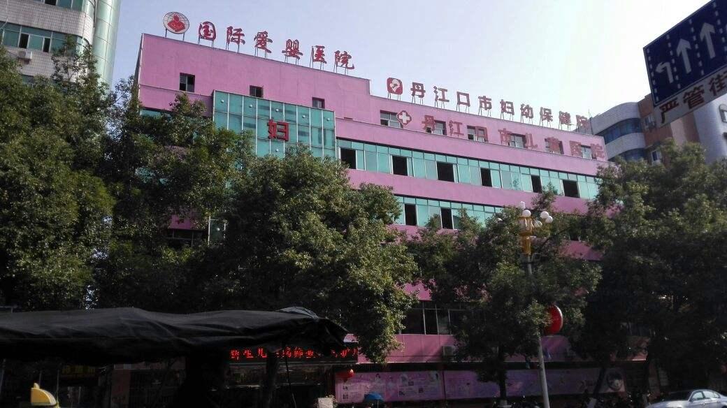 丹江口市妇幼保健院老院区污水雷竞技app苹果采购及安装