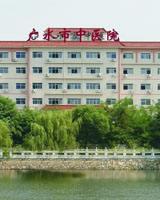 广水市中医医院综合雷竞技app苹果雷竞技app苹果采购及安装项目