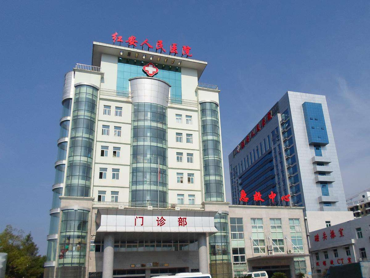 红安人民医院雷竞技app苹果站雷竞技app苹果采购及安装项目
